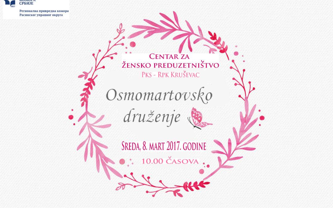 Позив за учешће на Осмомартовској изложби Центра за женско предузетништво РПК Крушевац