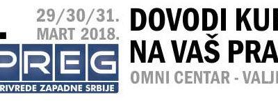 Позив за сајам привреде западне Србије – СПРЕГ